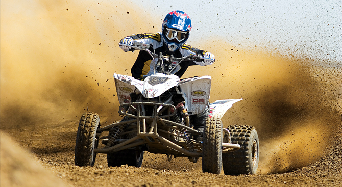 ATV, snowmobile and golf cart insurance policy in Easton MD and Chester MD.
